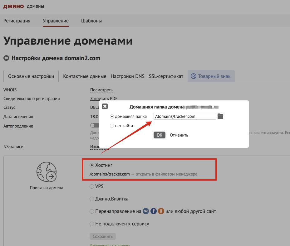 Ты записи хостинга timeweb проверить порты на хостинге