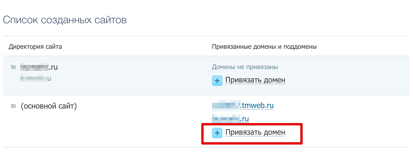 Домен на нескольких хостингах хостинг в казахстане домен бесплатно