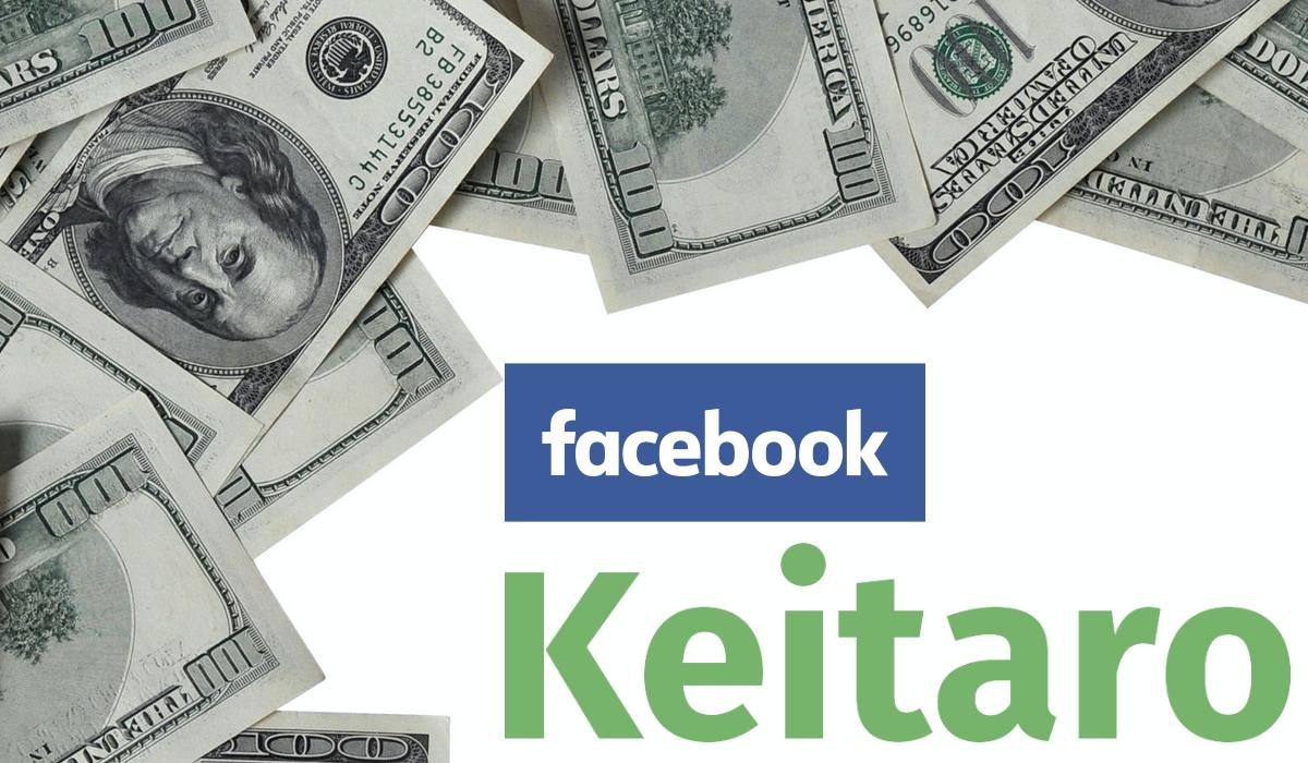 Автоматическая загрузка расходов с Facebook в Keitaro