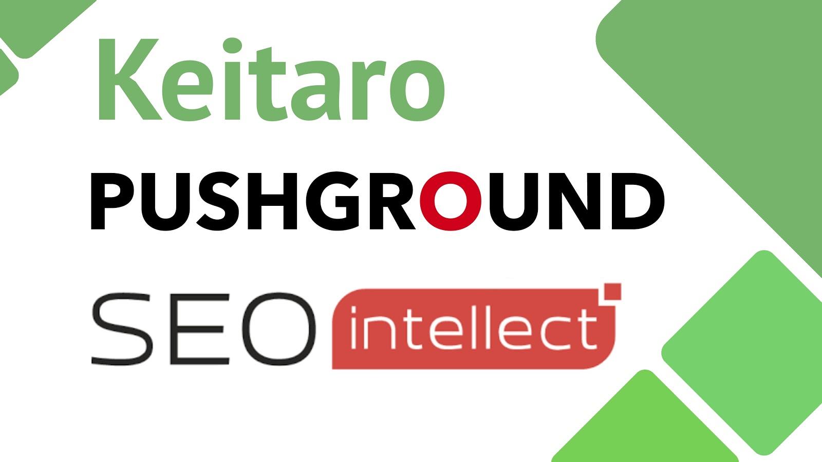 Новый партнер Keitaro и digital квартирник от Seo intellect